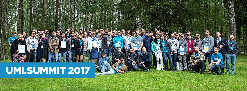 Конференция UMI.Summit 2017