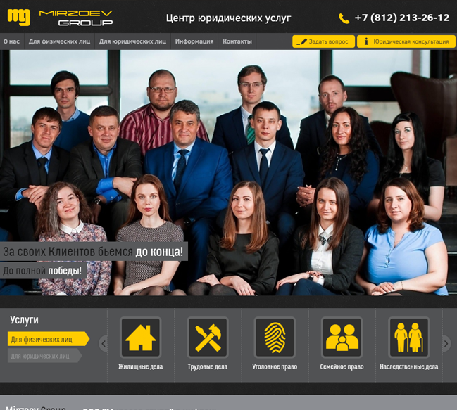 Mirzoev Group
