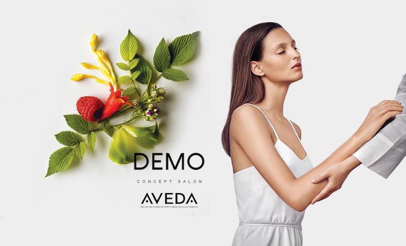 Разработка сайта Demo Aveda