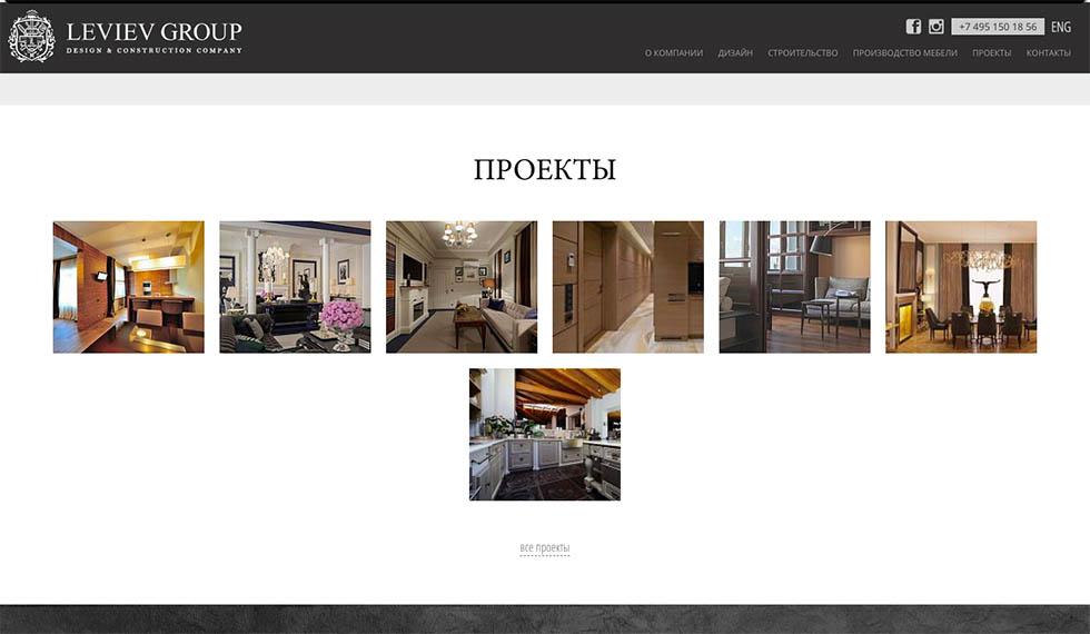 Новый сайт должен соответствовать эстетике компании