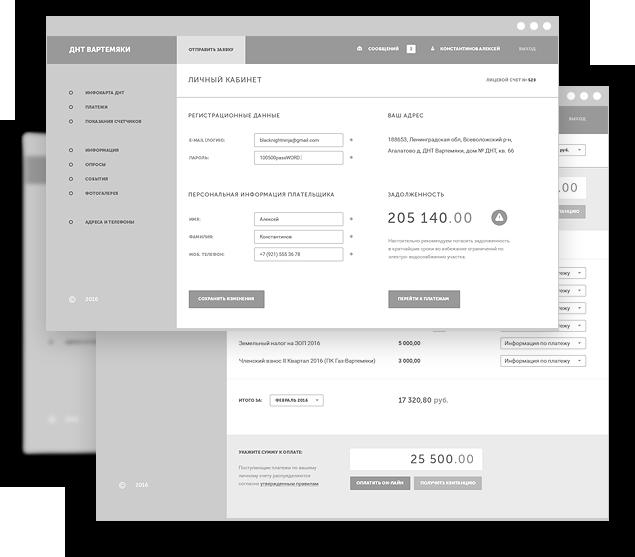 Дизайн портала Вартемяки на системе управления cайтами UMI.CMS