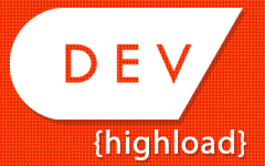 DEV {highload}