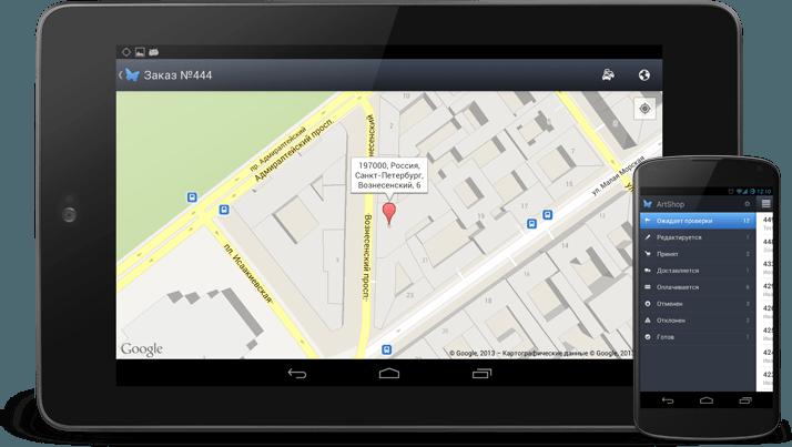 Игры и приложения на андроид 4 2 2 приложение