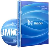 коробка UMI.CMS