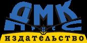 Доработка сайта ДМК-издательство на системе управления сайтами UMI.CMS
