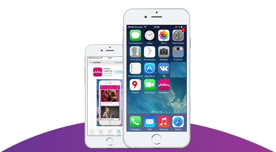 Как мобильное приложение на смартфон