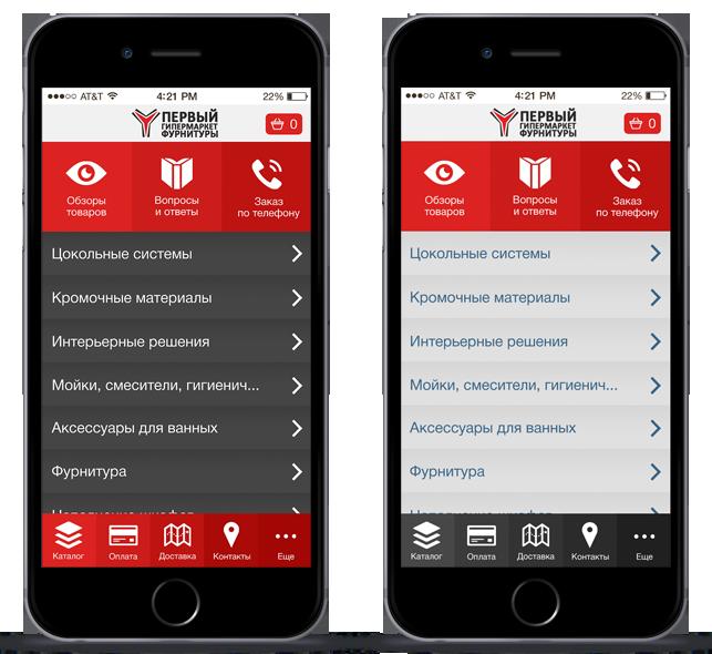 Мобильное приложение для магазина