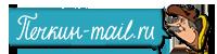 Модуль Печкин-mail.ru