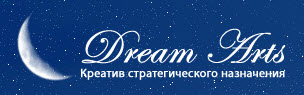 Dream Art Creative
