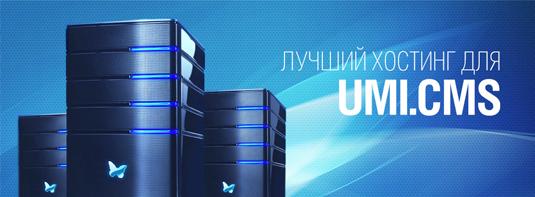Хостинг от 200 рублей nginx установка на хостинг