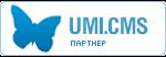 Партнер UMI