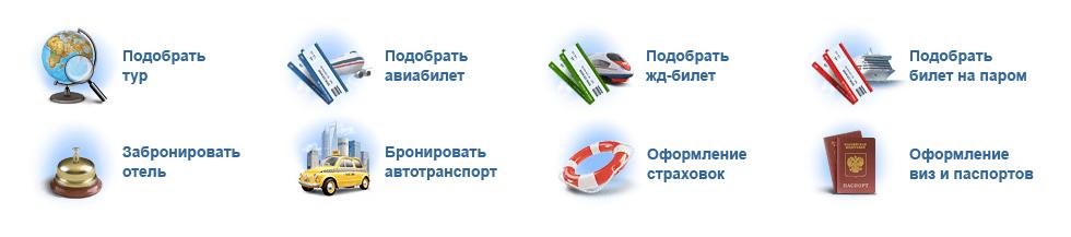 """графика сайта """"Питертур"""""""